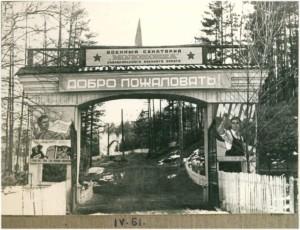 molokovskiy-history1