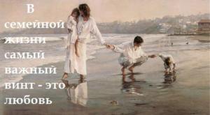 photo-s-otd-1